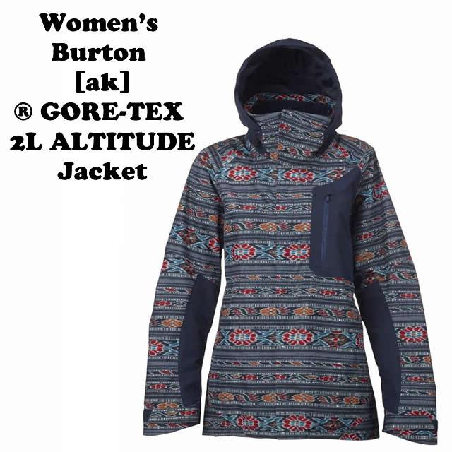 BURTON【AK】WOMEN'S GORE-TEX 2L ALTITUDE JACKET【正規品】2017