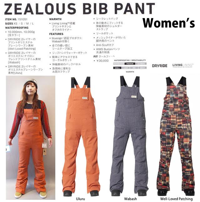 ☆2018モデル☆BURTON【バートン】WOMEN'S ZEALOUS BIB PANT【正規品】
