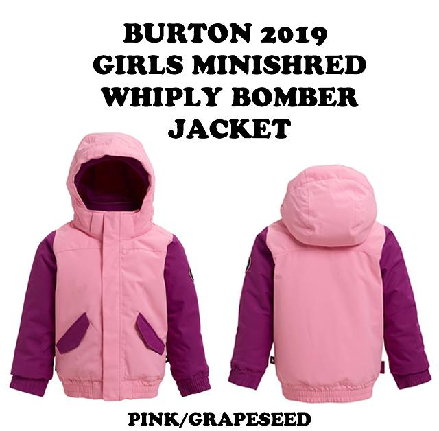 2019モデル☆BURTON【バートン】GIRLS MINISHRED WHIPLY BOMBER JACKET カラー:SEA PINK/GRAPESEED【正規品】