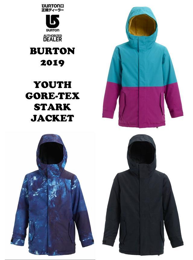 2019モデル☆BURTON【バートン】YOUTH GORE-TEX STARK JACKET【正規品】