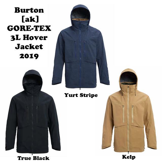 2019モデル☆BURTON【バートン】AK GORE-TEX 3L HOVER JACKET【正規品】