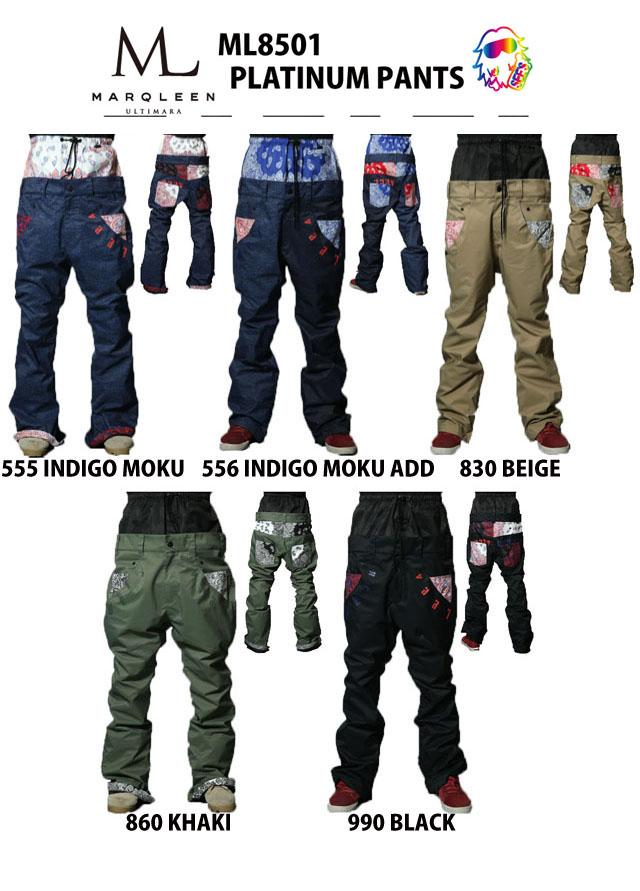 18-19 MARQLEEN【マークリーンウェア】 PLATINUM PANTS ☆ML8501 スノーボード ウェア
