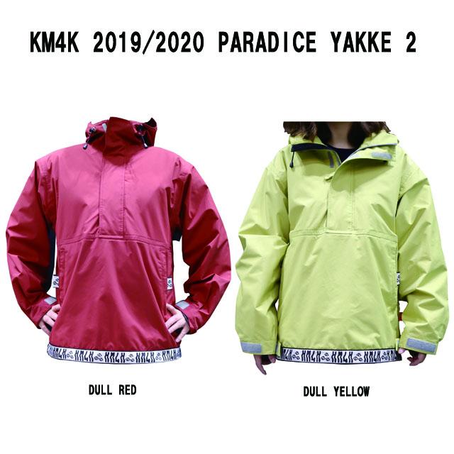 予約商品☆1920モデル KM4K【カモシカ】スノーボードウェア PARADICE YAKKE 2【正規品】