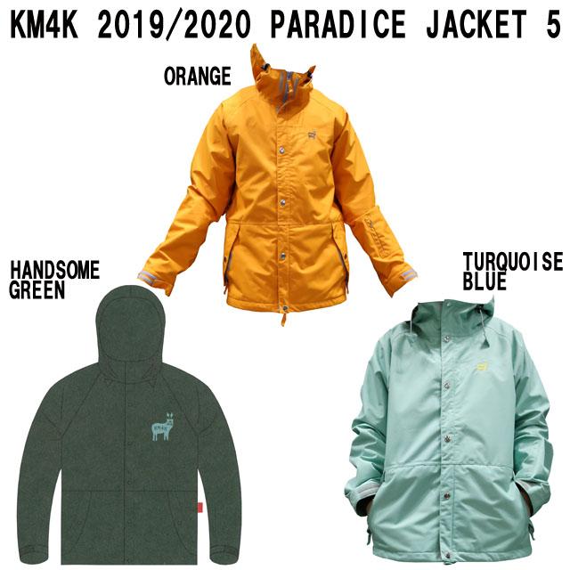 予約商品☆1920モデル KM4K【カモシカ】スノーボードウェア PARADICE JACKET 5【正規品】