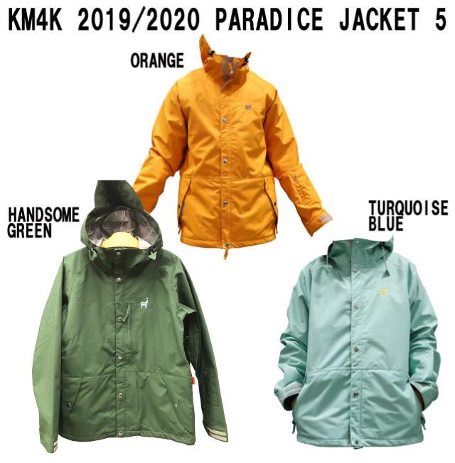 1920モデル KM4K【カモシカ】スノーボードウェア PARADICE JACKET 5【正規品】