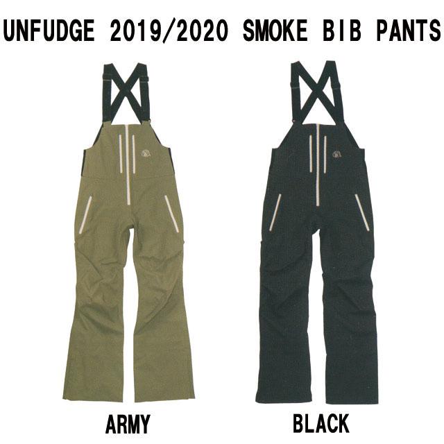 予約商品☆1920モデル☆UNFUDGE OUTWEAR【アンファッジ】SMOKE BIB PANTS【正規品】