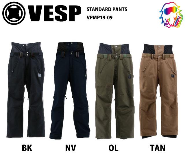 予約商品☆19-20 VESP【ベスプ】STANDARD PANTS VPMP19-09 スノーボードウェア
