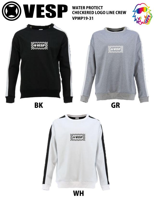 Shorts+T-Shirt Gr Rot Adidas SET L