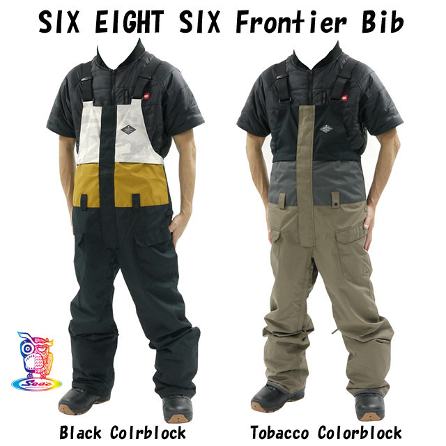☆20-21ウェア☆686【シックスエイトシックス】SIX EIGHT SIX Frontier Bib M0W210 スノーボード
