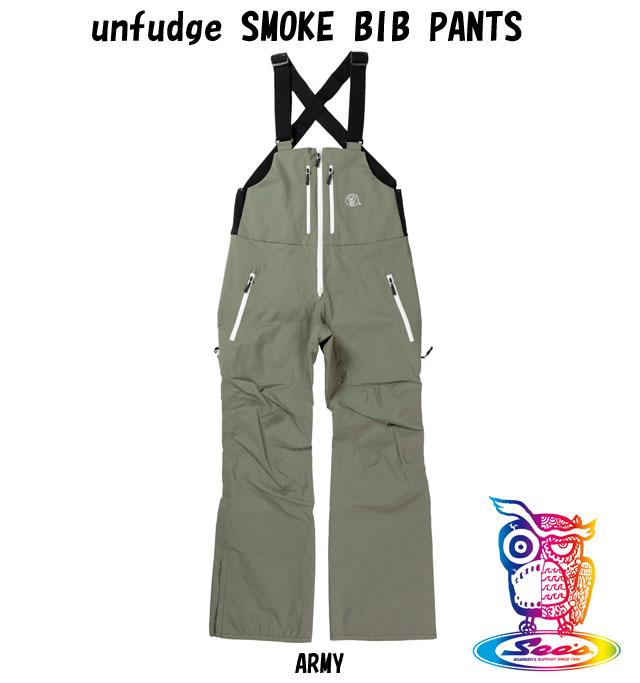 予約商品☆2021モデル☆UNFUDGE OUTWEAR【アンファッジ】SMOKE BIB PANTS SLIM FIT【正規品】
