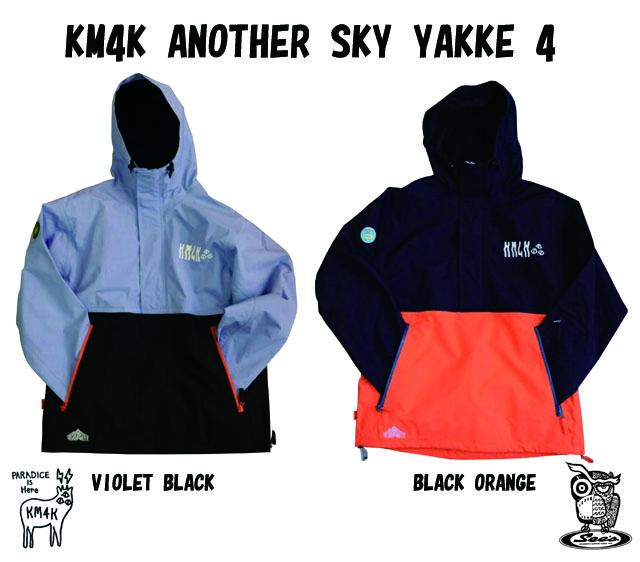 予約商品☆2122モデル ※ラッピング ※ KM4K カモシカ OUTLET SALE スノーボードウェア ANOTHER YAKKE 正規品 4 SKY