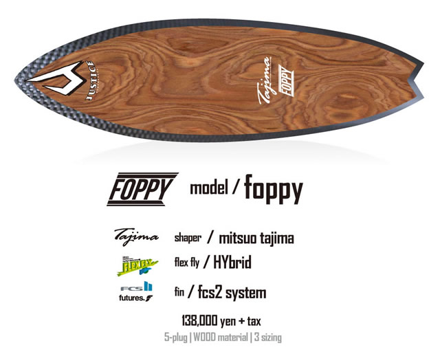 JUSTICEジャスティスsurfboardサーフボード新素材FLEXFLY HYBRID