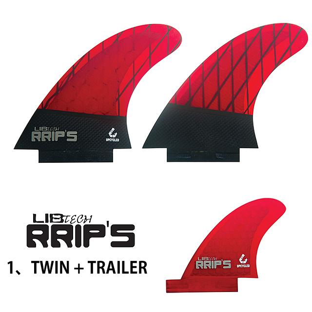 LIBTECH【リブテック】RRIP'S FIN【リップスフィン】TWIN+TRAILER【ツイン+トレイラー】RED赤