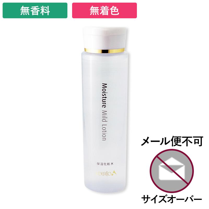 乾燥肌対策 超しっとり 化粧水 日本製 限定品 150mL モイスチャー保湿化粧水 R 本店