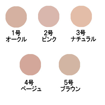 A new sense of mixing Foundation! Refills cream Foundation (refill replacement)