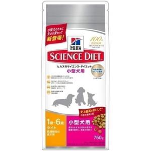 ヒルズ サイエンスダイエット ライト小型犬用1~6歳以上 750gX10袋【送料無料】