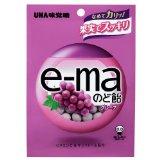 味覚糖 e‐maのど飴グレープ 50g×72個