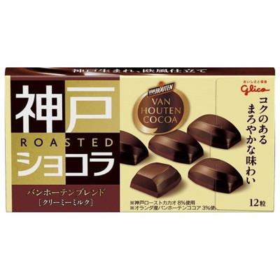 グリコ 神戸ローストショコラクリーミーミルク 53g×120個