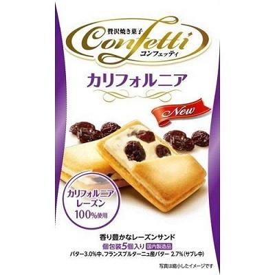イトウ製菓 コンフェッティカリフォルニア 5コ入×36個