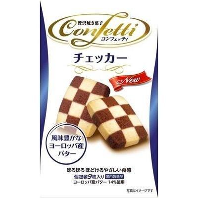 イトウ製菓 コンフェッティチェッカー 9枚×36個