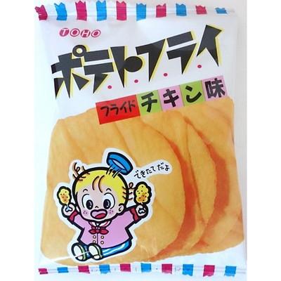 トーホー ポテトフライ フライドチキン11g×240個  /駄菓子/子供会/お祭り/景品/