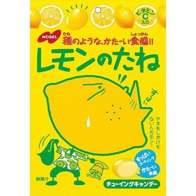 【全商品ポイント10倍 12/24(火)20:00~12/26(木)1:59】ノーベル製菓 レモンのたね 35g×72個