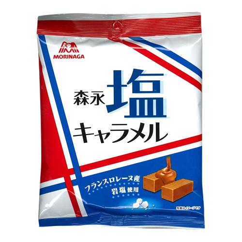返品不可 ☆送料無料☆ 北海道 沖縄以外 森永製菓 塩キャラメル袋 信託 92G×72個