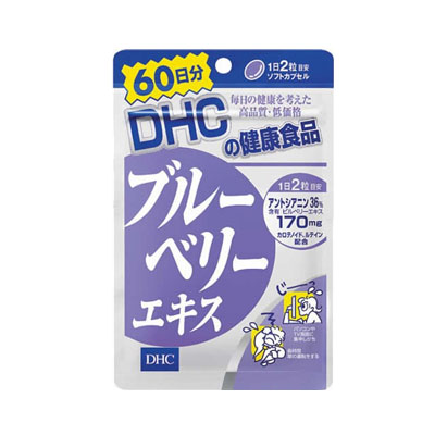 DHC ブルーベリーエキス60日分 120粒×10個 【送料無料】【ポスト投函】