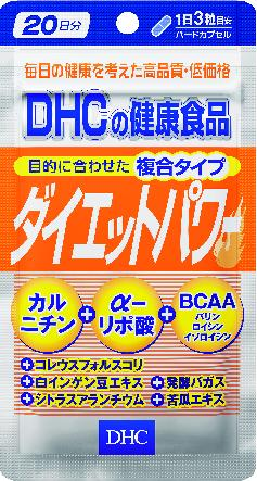DHC ダイエットパワー 60粒×10個 【送料無料】【ポスト投函】