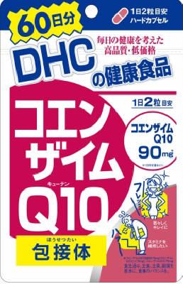 DHC コエンザイムQ10 60日分×10個 【送料無料】【ポスト投函】