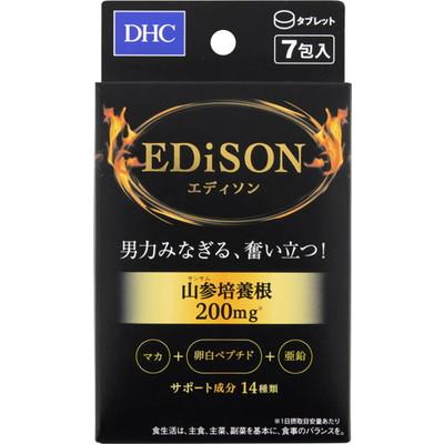 エディソン(7包入)×12個 【北海道・沖縄以外送料無料】【2017AW】
