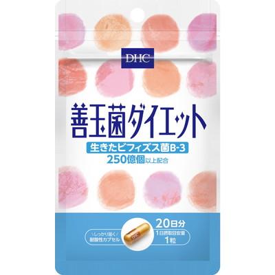 DHC 善玉菌ダイエット 20日分×30個 【北海道・沖縄以外送料無料】【2017AW】