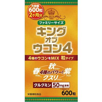 WJ キングウコン 600粒×36個  【送料無料】