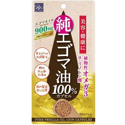 WJ エゴマ油100%カプセル 90粒×100個  【送料無料】
