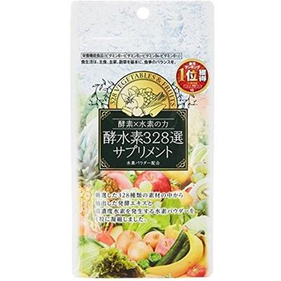 M&F 酵水素328選サプリメント 60粒×50個  【送料無料】
