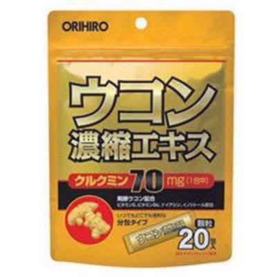 オリヒロPD ウコン濃縮エキス顆粒 20包×48個  【送料無料】