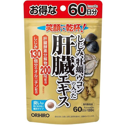 オリヒロPD しじみ牡蠣ウコンの入った肝臓エキス 120粒×48個  【送料無料】