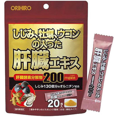 オリヒロしじみ牡蠣ウコンの入った肝臓エキス×48個  【送料無料】