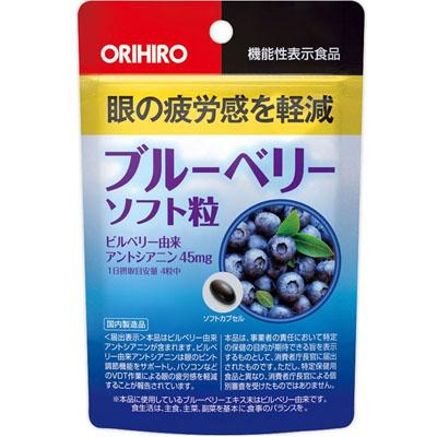 オリヒロ ブルーベリーソフト粒 袋×48個  【送料無料】
