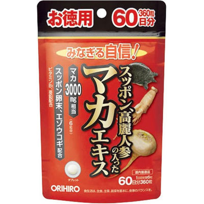 オリヒロ スッポン高麗人参の入ったマカエキス徳用×48個  【送料無料】