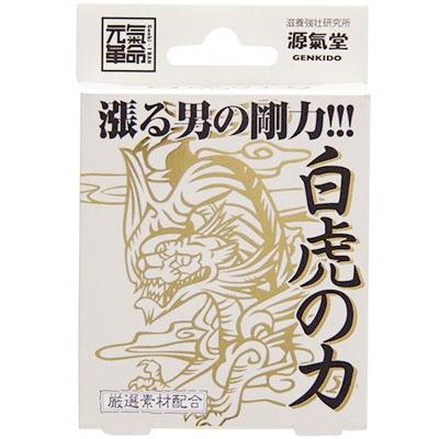 ライフサポート 白虎の力 4粒×10個  【送料無料】