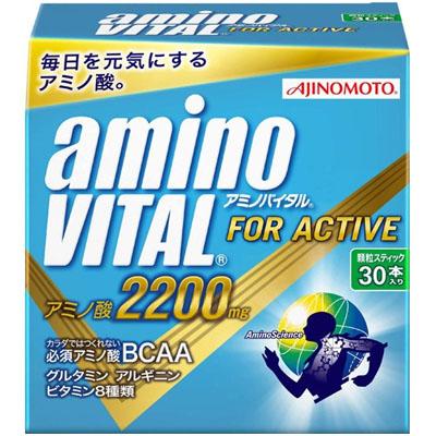 味の素 アミノバイタル 30本×12個  【送料無料】
