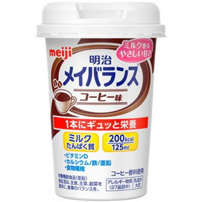 明治メイバランスコーヒー1B×10個 【北海道・沖縄以外送料無料】【2017AW】