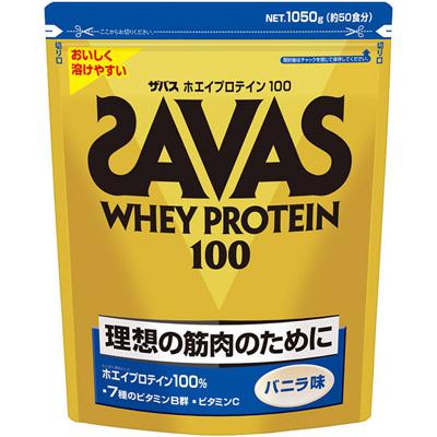 ザバス ホエイプロテイン100 バニラ 50食分×6個  【送料無料】