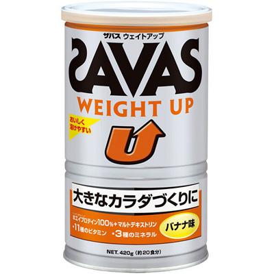 ザバス ウエイトアップ 20食分×10個  【送料無料】