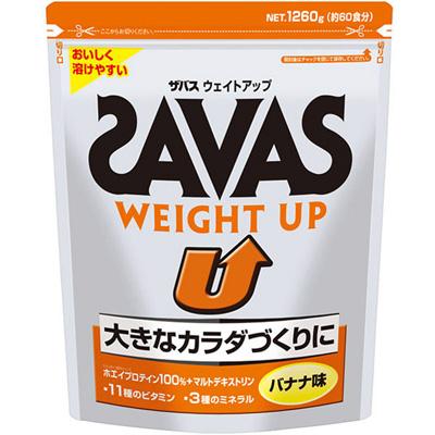 ザバス ウエイトアップ 60食分×6個  【送料無料】