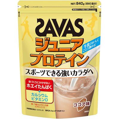 ザバス ジュニアプロテイン ココア 60食分×6個  【送料無料】