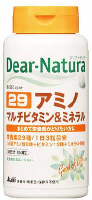 アサヒ Dear-Natura 29 マルチビタミン&ミネラル 50日 150粒×10個 【送料無料】【ポスト投函】