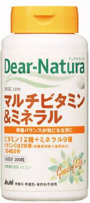 アサヒ Dear-Natura マルチビタミン&ミネラル 50日 200粒×10個 【送料無料】【ポスト投函】