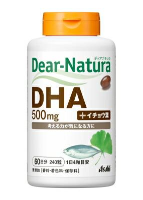 アサヒ Dear-Natura DHA 240粒×10個 【送料無料】【ポスト投函】